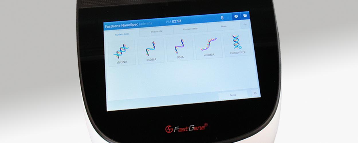 NanoSpec-software-zoom2